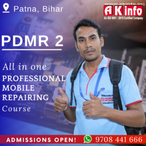 Mobile-repairing-course-pdmr-2-old-delhi