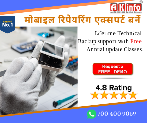 MOBILE-REPAIRING-COURSE-IN-mandi-house-DELHI
